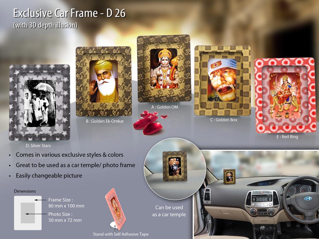 Exclusive Car Frame 3d Depth Illusion Power Plus Store